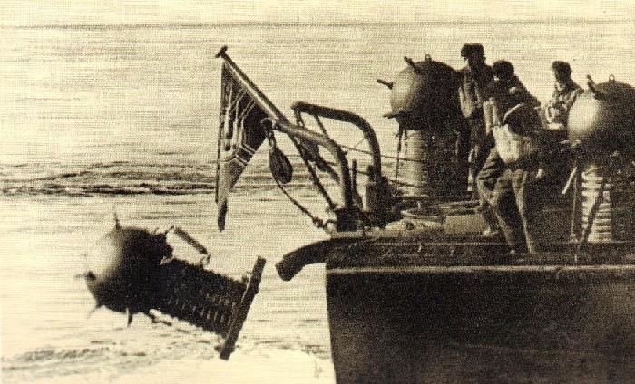 Mines of Germany - NavWeaps